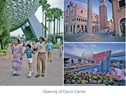 69 As Yet Unseen book Epcot opening